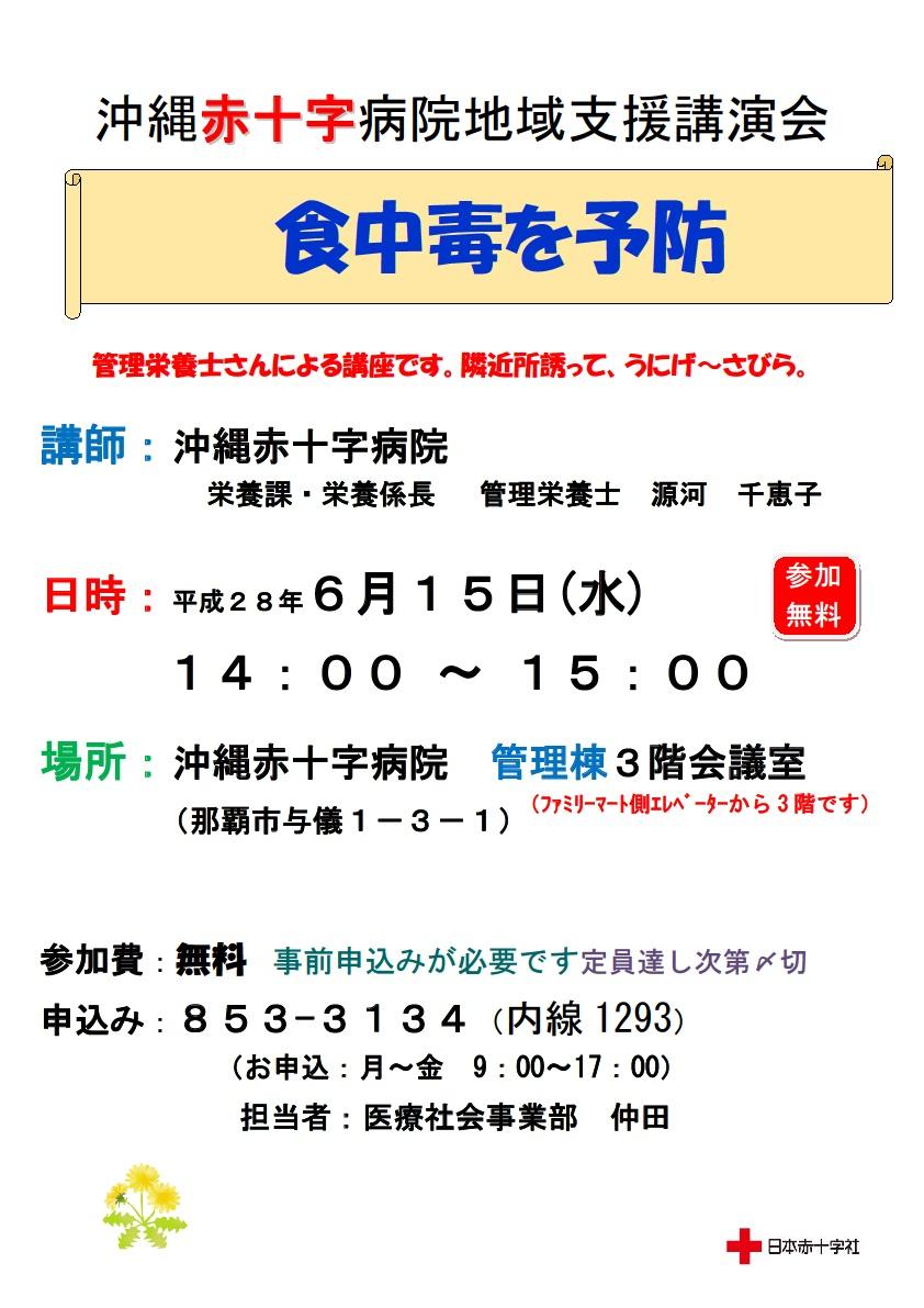 20160519_img1.jpg